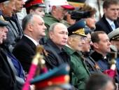 Путин объявил 24 июня нерабочим днем в России из-за празднования Дня победы