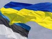 Кулеба обсудил с главой МИД Эстонии защиту исторической правды от искажений Россией