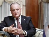 """В Молдове собираются отмечать 9 мая, но без """"Бессмертного полка"""""""