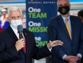 В США еще один подчиненный вице-президента Пенса заболел коронавирусом