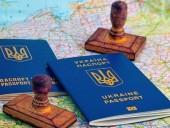 У Зеленского заявили, что из-за пандемии коронавируса не будут отменять безвиз для Украины