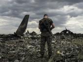 Доступ на июньские слушания по делу MH17 ограничат