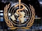 Япония будет инициировать расследование по реагированию ВОЗ на пандемию