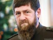 Лидер Чечни Кадыров записал обращение на фоне информации о его госпитализации с подозрением на COVID-19