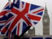 Великобритания объявила новый