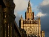 МИД России отреагировал на решение США выйти из Договора по открытому небу