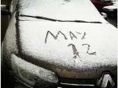 В Беларуси посреди мая выпал снег