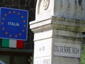 Италия открывает свои границы с 3 июня