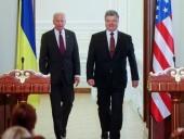 Республиканцы в США ускорили расследование касательно Байдена и Украины