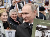 В Кремле заявили об участии Путина