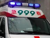 Нападение на начальную школу в КНР: более 40 раненых