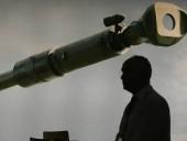 Совбез ООН продлил эмбарго на поставки оружия в Ливию