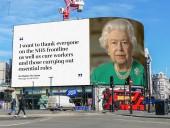 Пандемия: Елизавета II впервые приняла участие в видео-конференции через Zoom