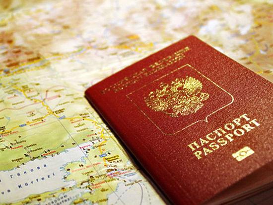 Оформление временной регистрации на территории России