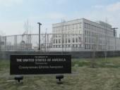 Посольство США в Украине прокомментировало смерть Джорджа Флойда