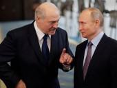 Лукашенко об отношениях с Путиным: ничего у нас не искрит