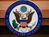 США отслеживают информацию о сторонниках белого превосходства, участвующих в войне на Донбассе – Госдеп