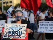 В Израиле прошла массовая акция против планов по аннексии Западного берега