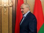 Лукашенко: мы изменим конституцию Беларуси за два года