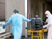 Пандемия: в Италии показатели COVID-19 за сутки достигли одного из самых низких значений за все время пандемии