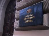 В комиссии парламента Латвии одобрили запрет на использование георгиевской ленты