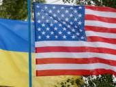 Посол США в ОБСЕ призвал РФ прекратить кампанию по подавлению в Крыму
