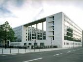 Германия заявила о наличии доказательств причастности РФ к хакерской атаке на Бундестаг