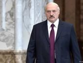 Лукашенко назвал Беларусь единственным союзником России