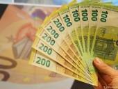 Власти Испании анонсировали выплаты в рамках программы базового дохода