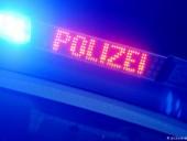 Убийство Хангошвили: в ФРГ нашли вероятного сообщника убийцы