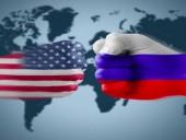 США и Россия договорились организовать переговоры о ядерном разоружении
