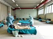 Пандемия от COVID-19 в Италии умерли уже 34 448 человек, почти 238 тысяч больны, суточные показатели смертности - показали прирост