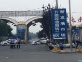 В нескольких районах Пекина объявили карантин после обнаружения коронавируса