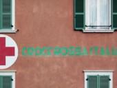 Пандемия: всего от COVID-19 в Италии умерло уже 34 223 человека, более 236,3 тысячи - заболели