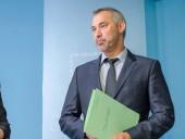 Экс-генпрокурор Рябошапка: проверка архивов не выявила нарушений со стороны Байдена