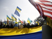 ЕС и США подтвердили намерение продолжать поддержку Украины