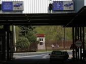 Пандемия: Польша и Литва восстановили свободное движение через общую границу