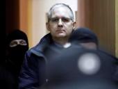 Гражданина США осудили в России до 16 лет колонии за шпионаж