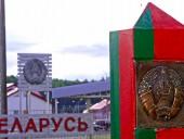 В Беларуси будут