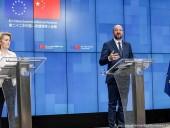 В ЕС призвали Китай сохранить высокую степень автономии Гонконга
