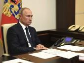 Путин определил дату проведения референдума касательно изменений в российской Конституции