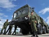 Военные РФ развернули