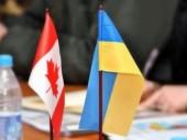 Канада поздравила Украину с включением в Программу расширенных возможностей НАТО