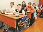 В ЮНЕСКО раскритиковали дискриминацию детей в сфере образования