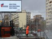 Кремль поручил крупным частным компаниям прорекламировать голосование по Конституции среди сотрудников - СМИ