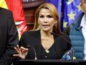 Пандемия: и.о. президента Боливии - вылечилась от COVID-19