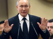 В России вступили в силу изменения в конституцию, которые позволяют