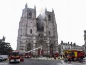 Пожар в кафедральном соборе Нанта - потушили