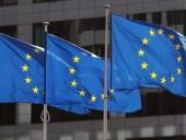 ЕС пересмотрел список стран