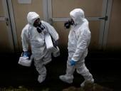 Пандемия: ВОЗ зафиксировала почти 220 тысяч новых случаев COVID-19 в мире за сутки